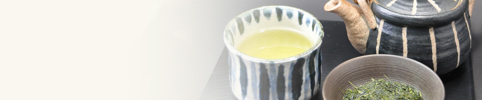 遠州森のお茶