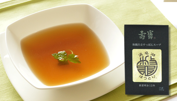 すっぽんスープ寿宝(すっぽん)