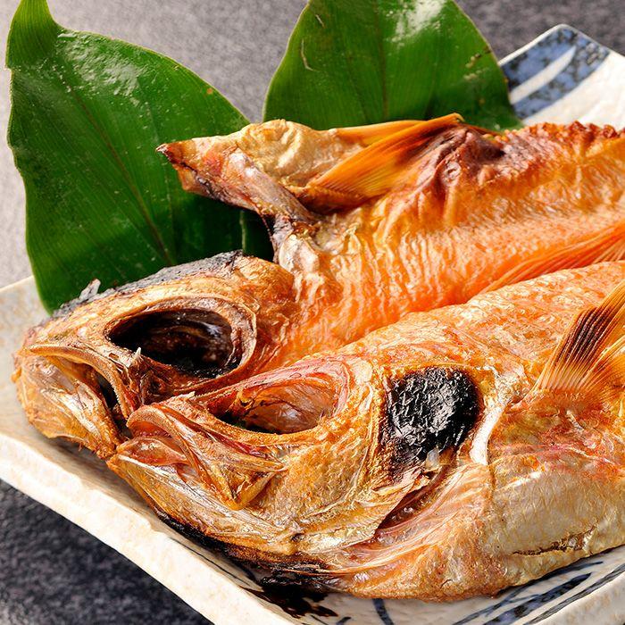 金目鯛の干物