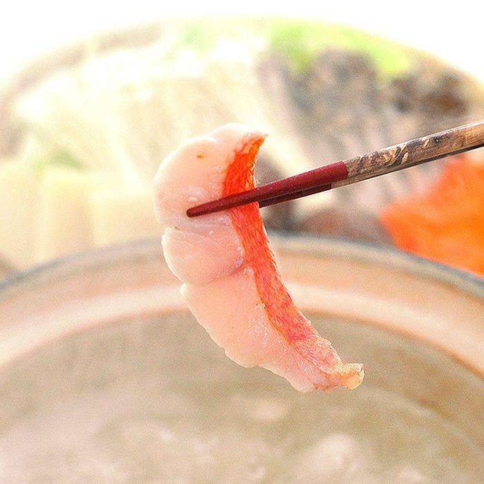 金目鯛のしゃぶしゃぶ