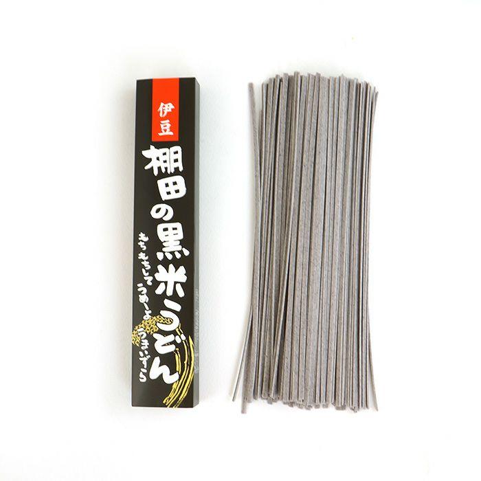 伊豆棚田の黒米うどん(乾麺)