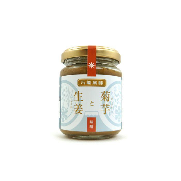 菊芋と生姜の万能薬味(味噌味)